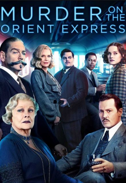 The Express (2017)